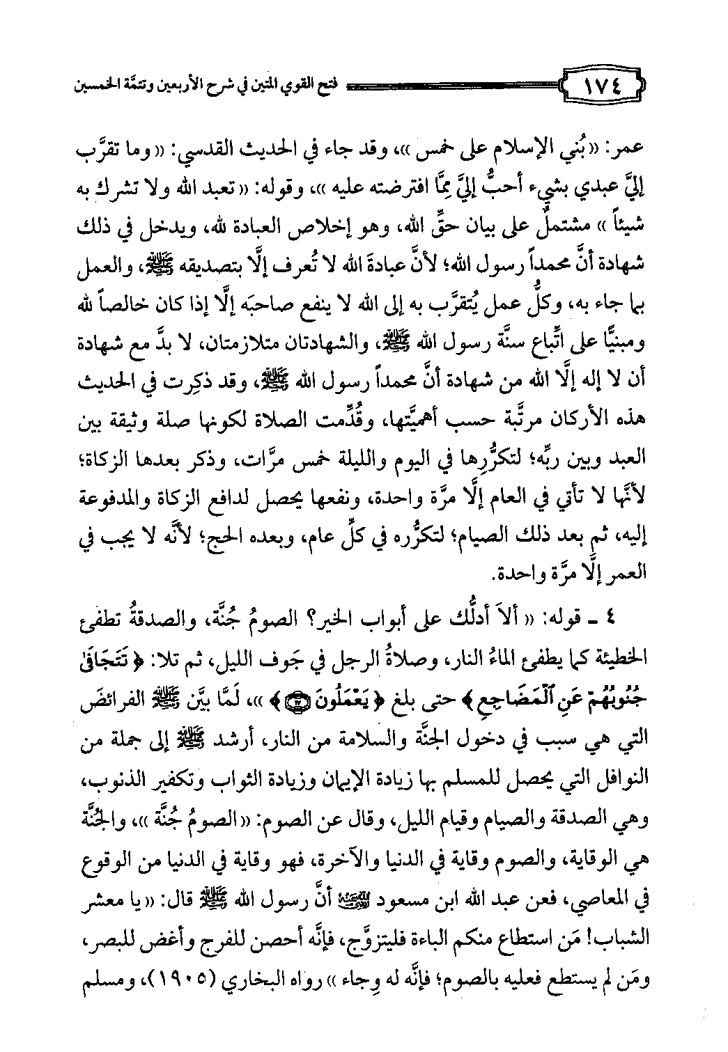Page 94