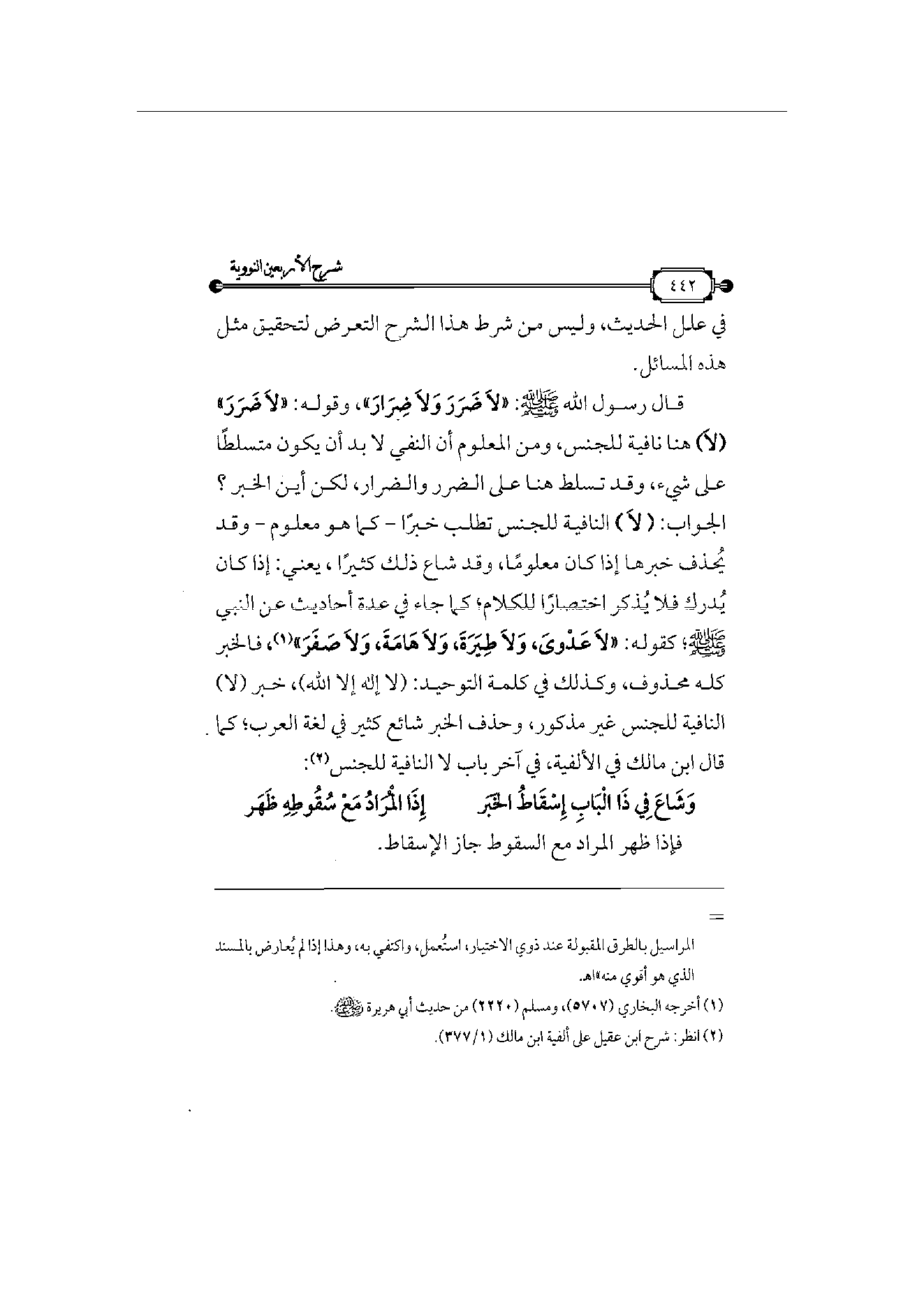Page 443