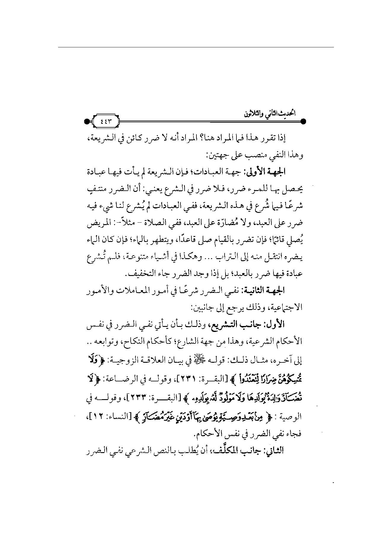 Page 444