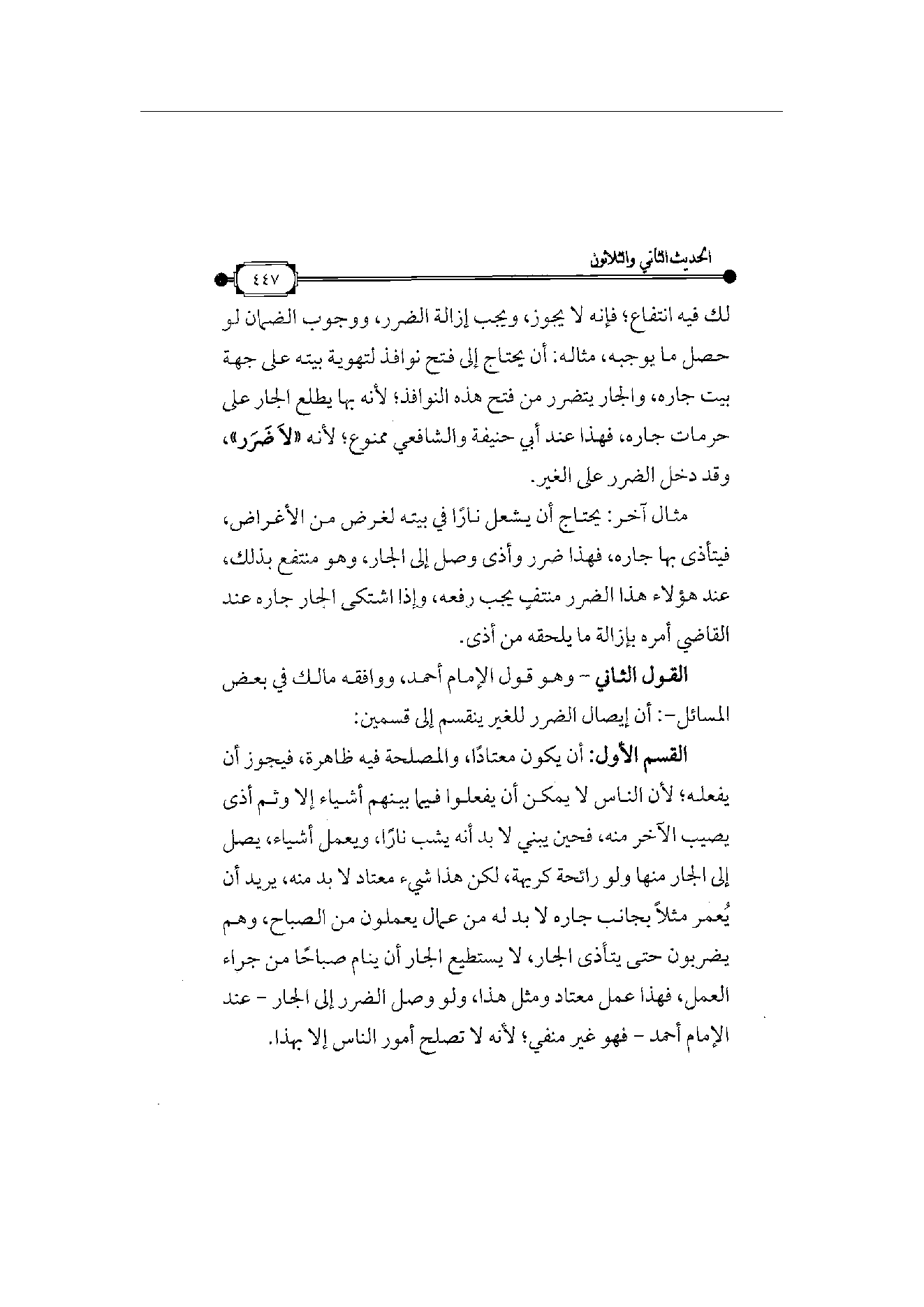 Page 448