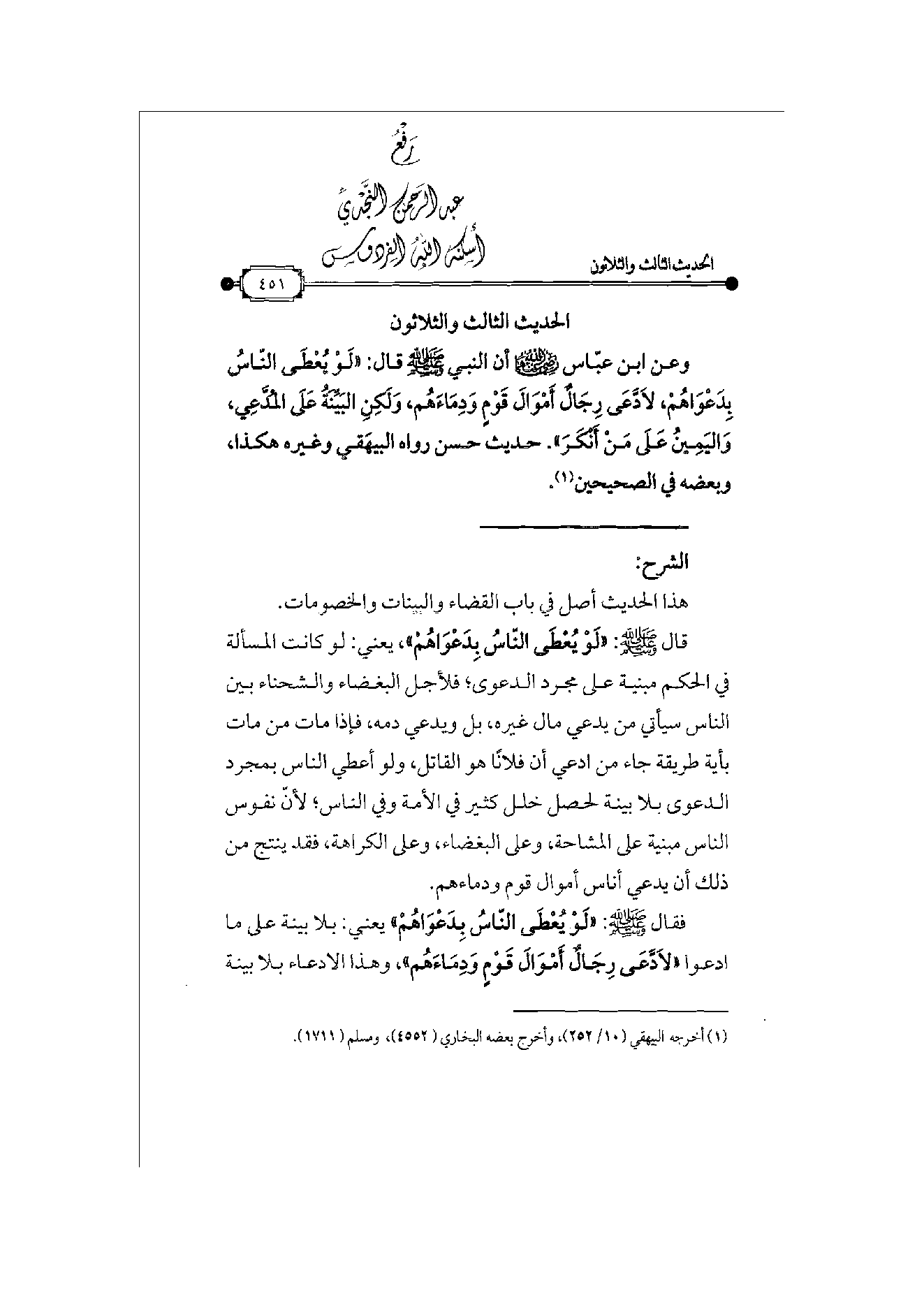 Page 452