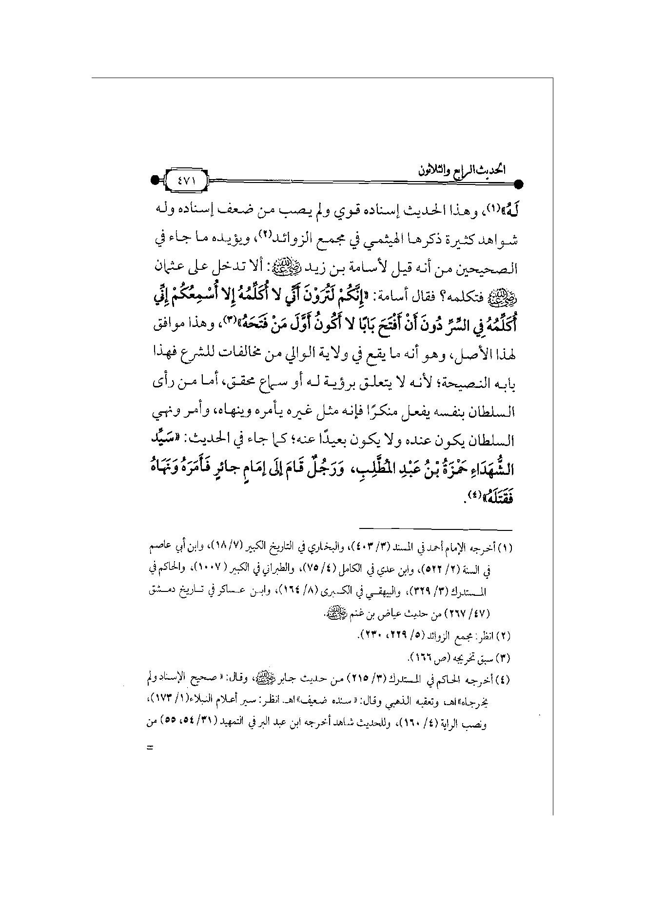 Page 472