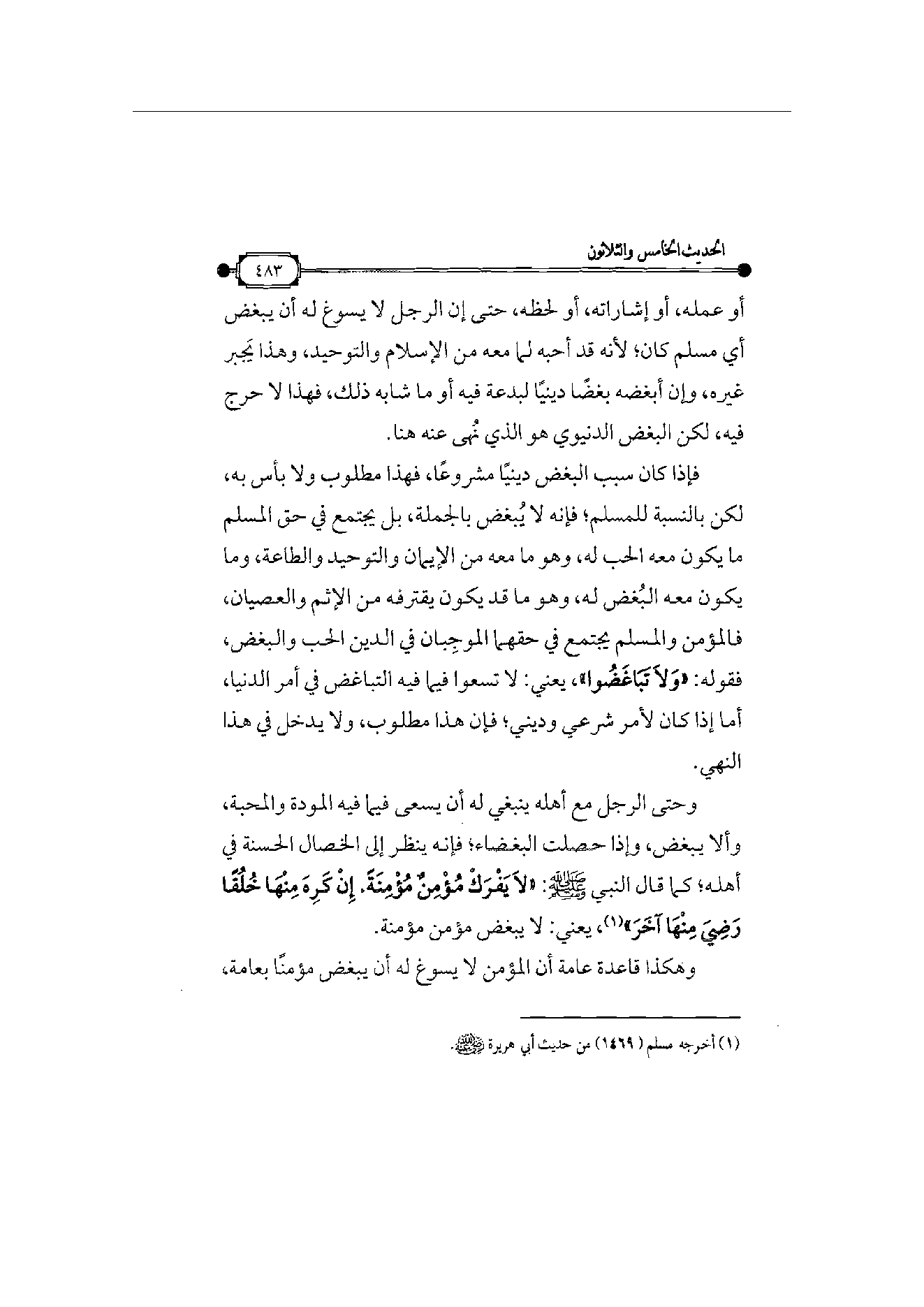 Page 484