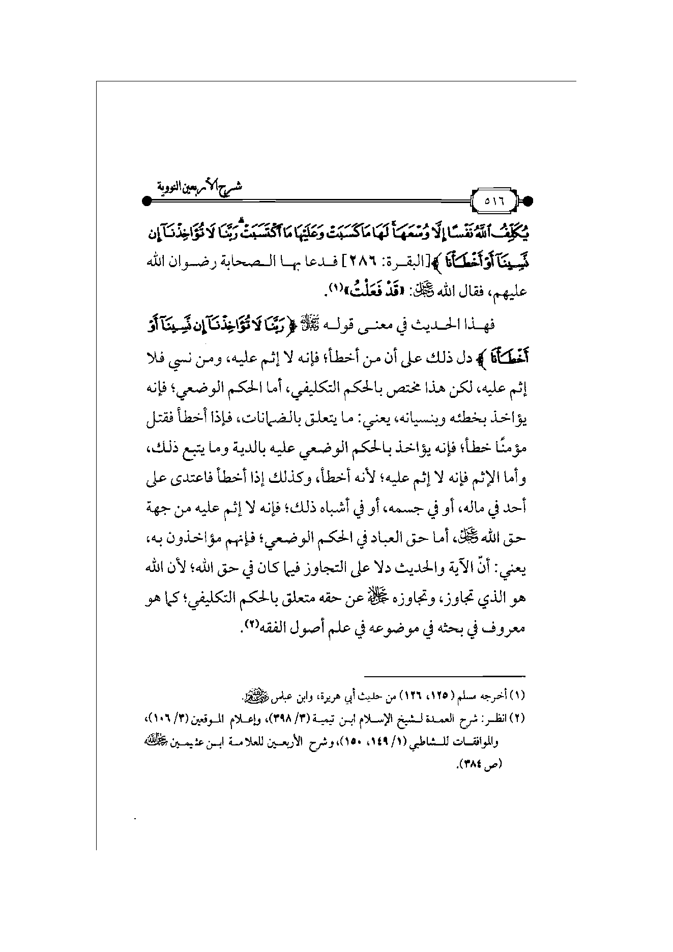 Page 517