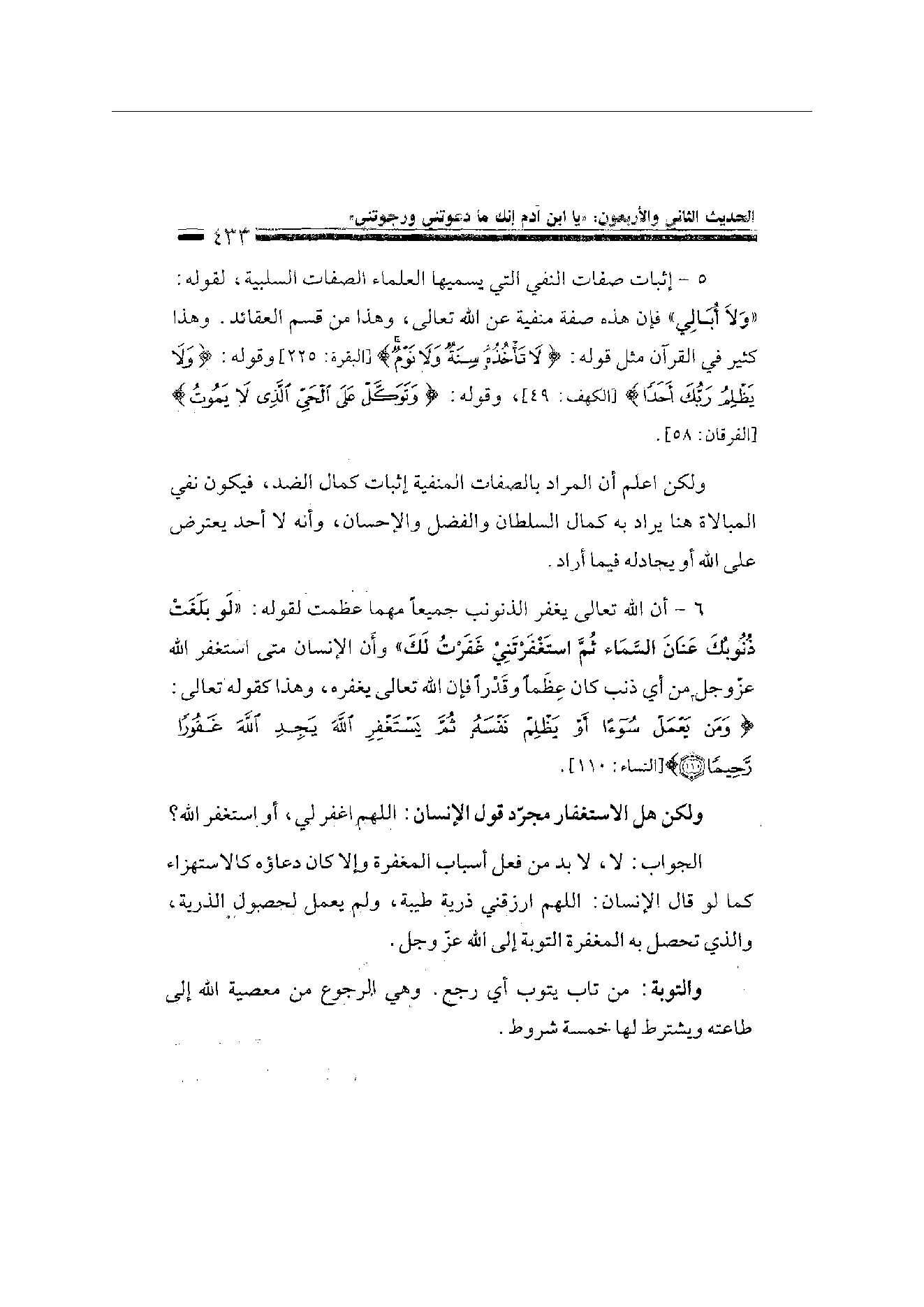 Page 433
