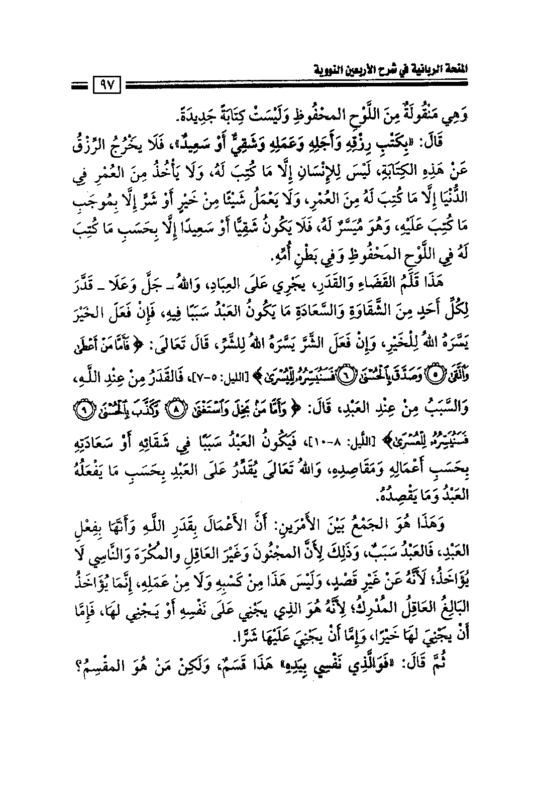 Page 99