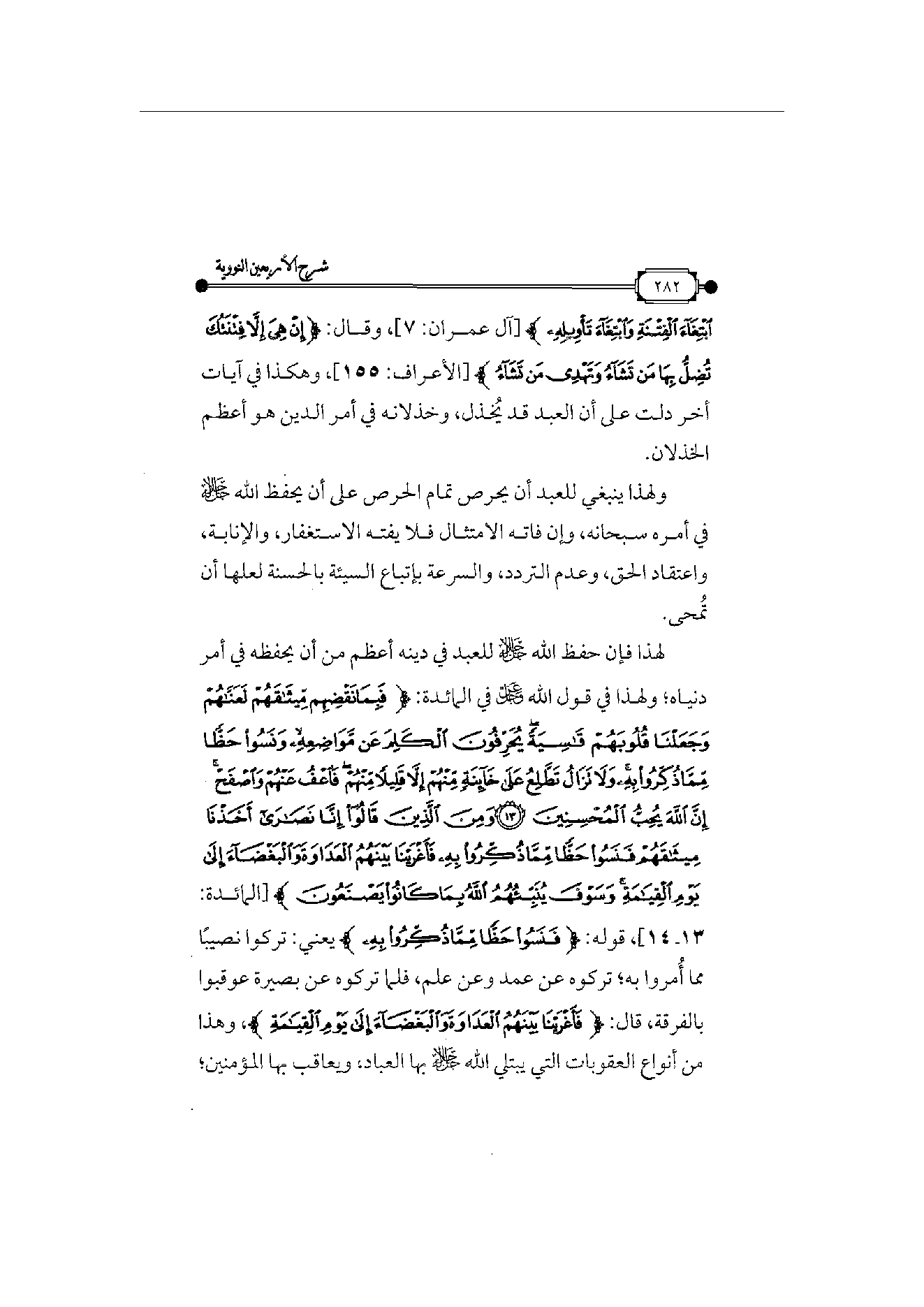 Page 283