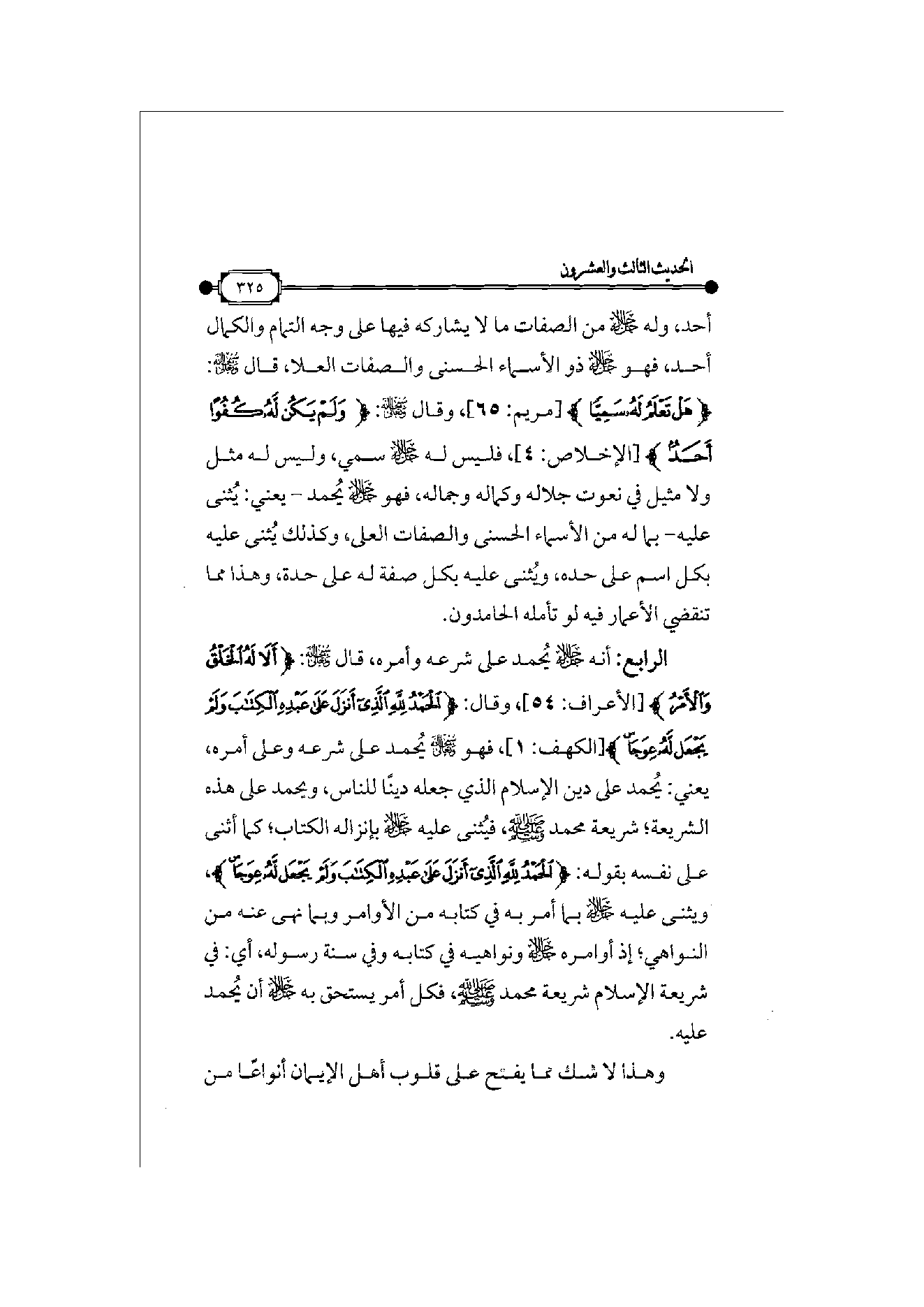 Page 326