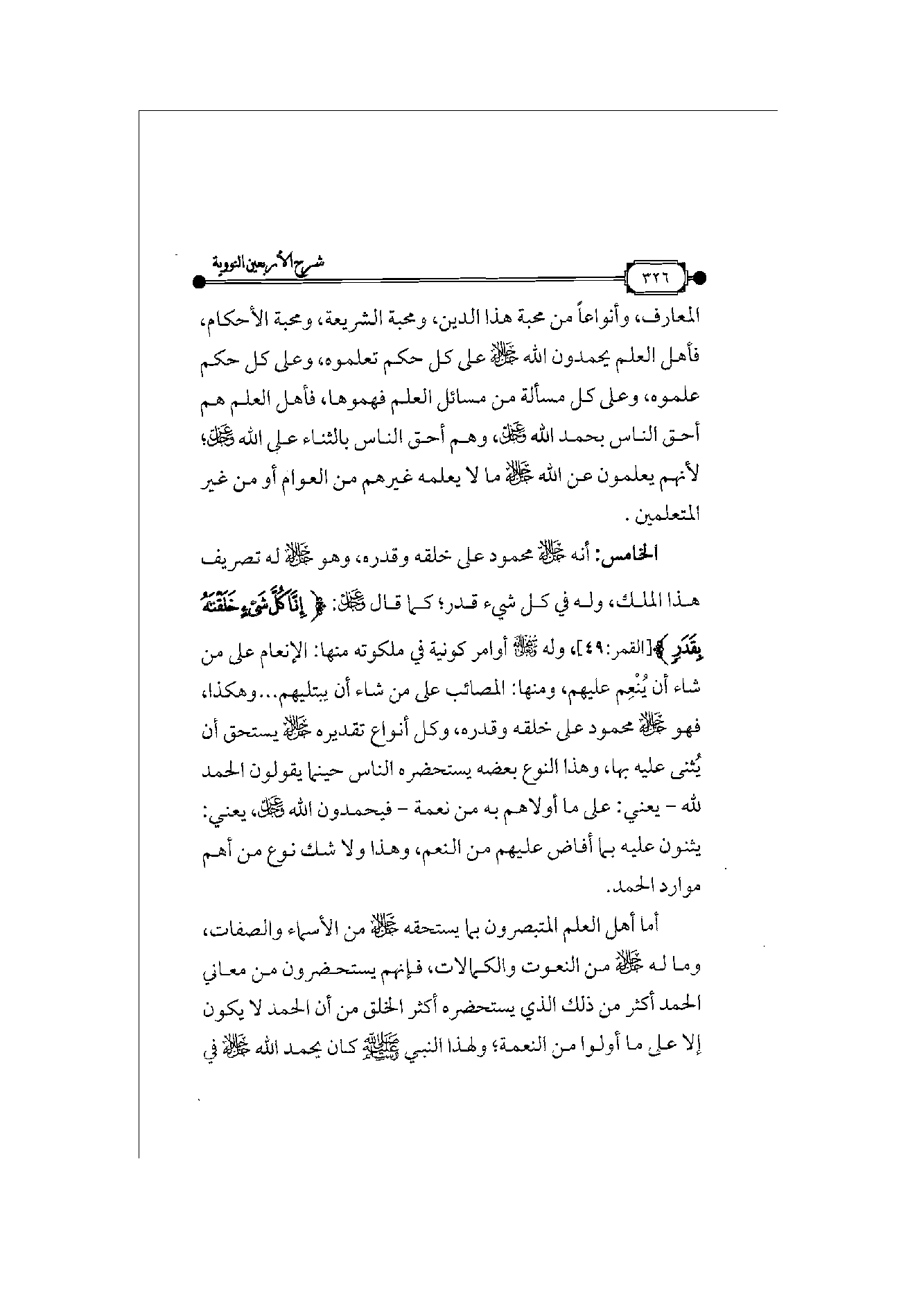 Page 327
