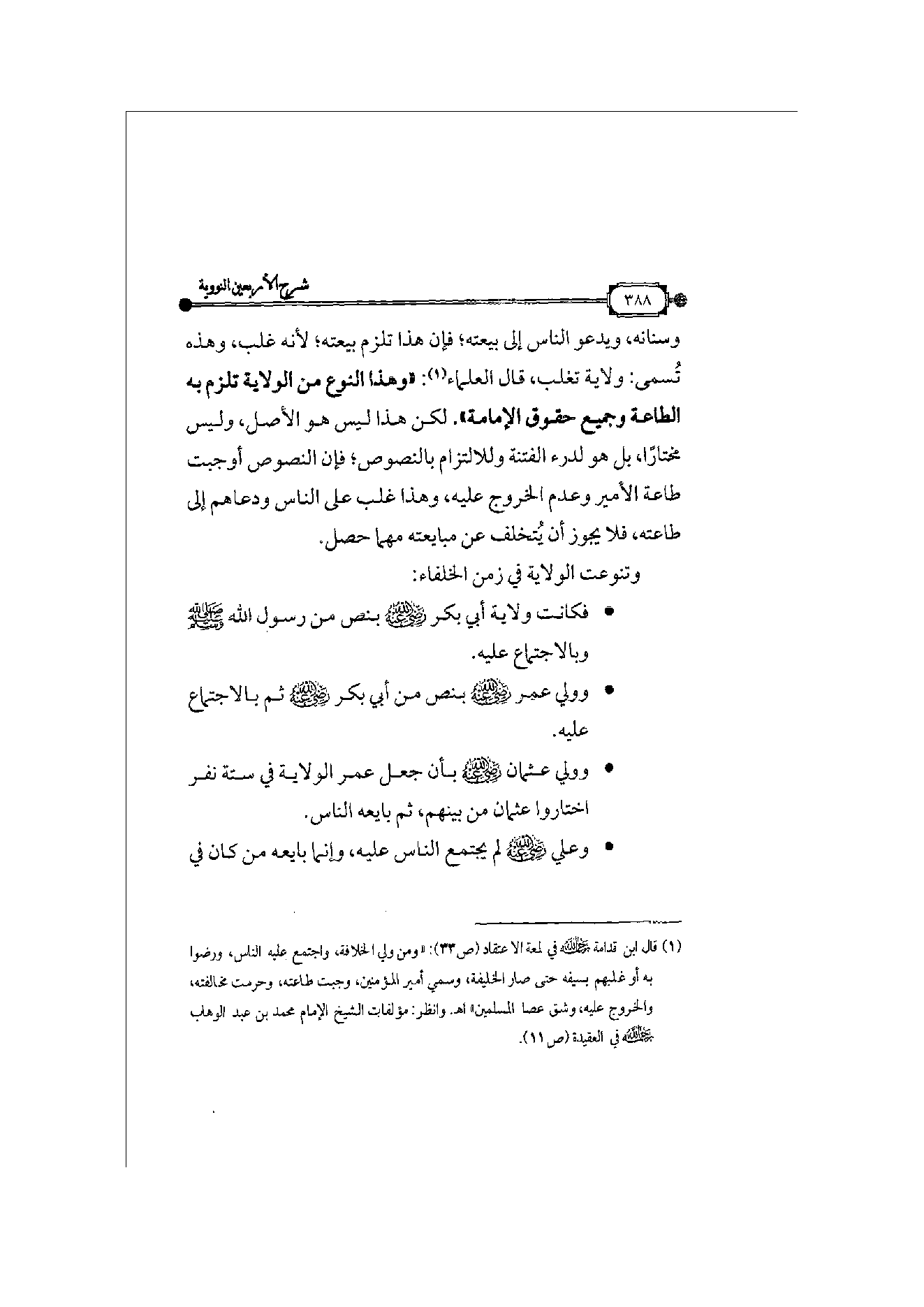 Page 389