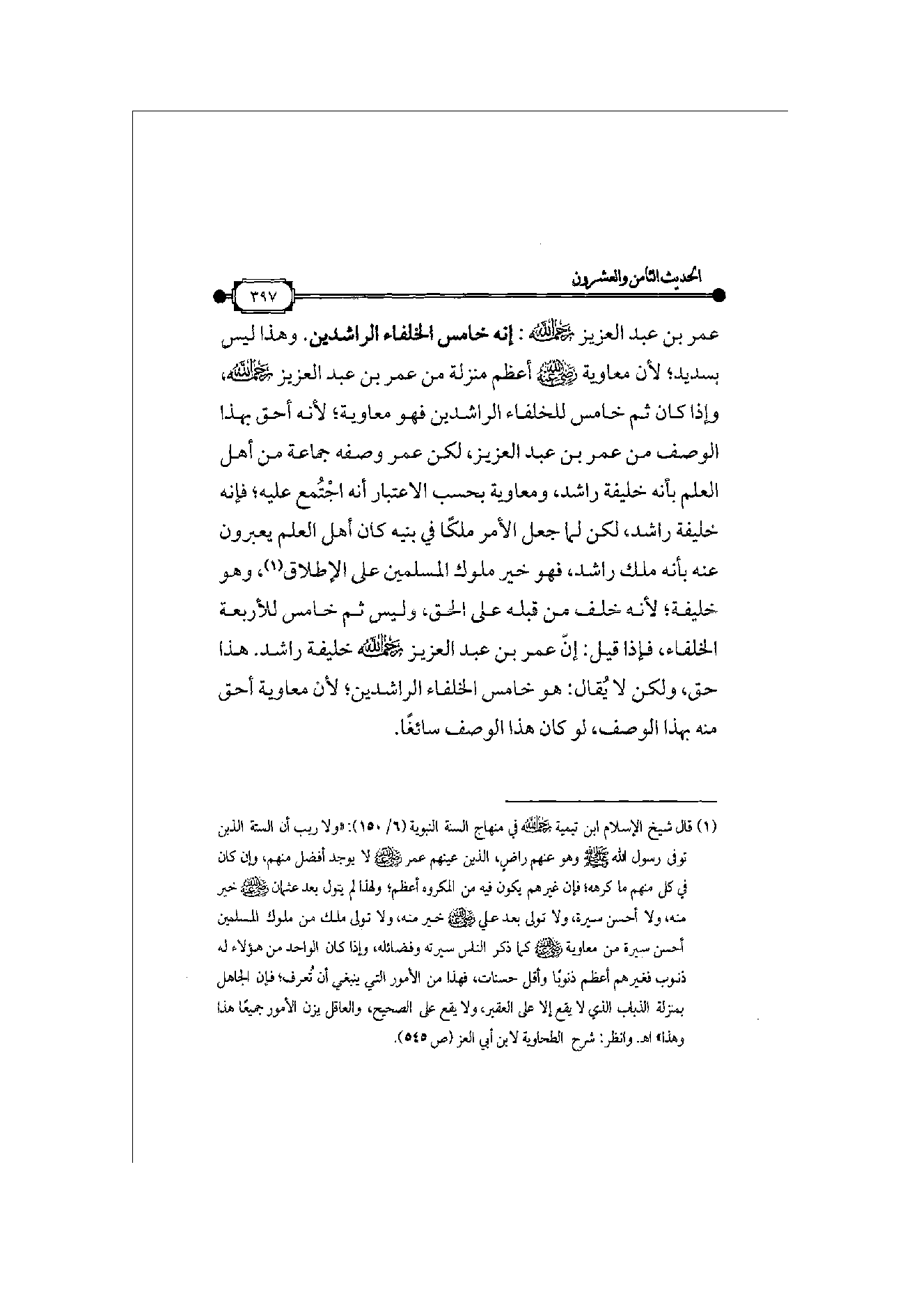 Page 398