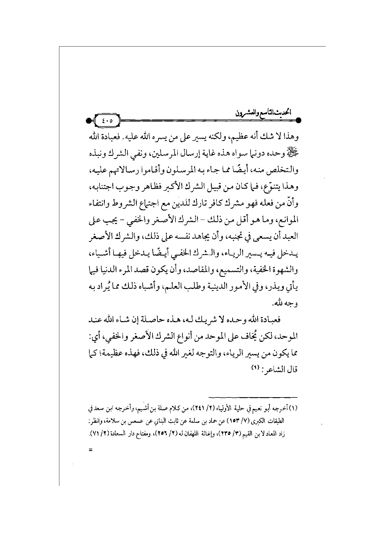 Page 406
