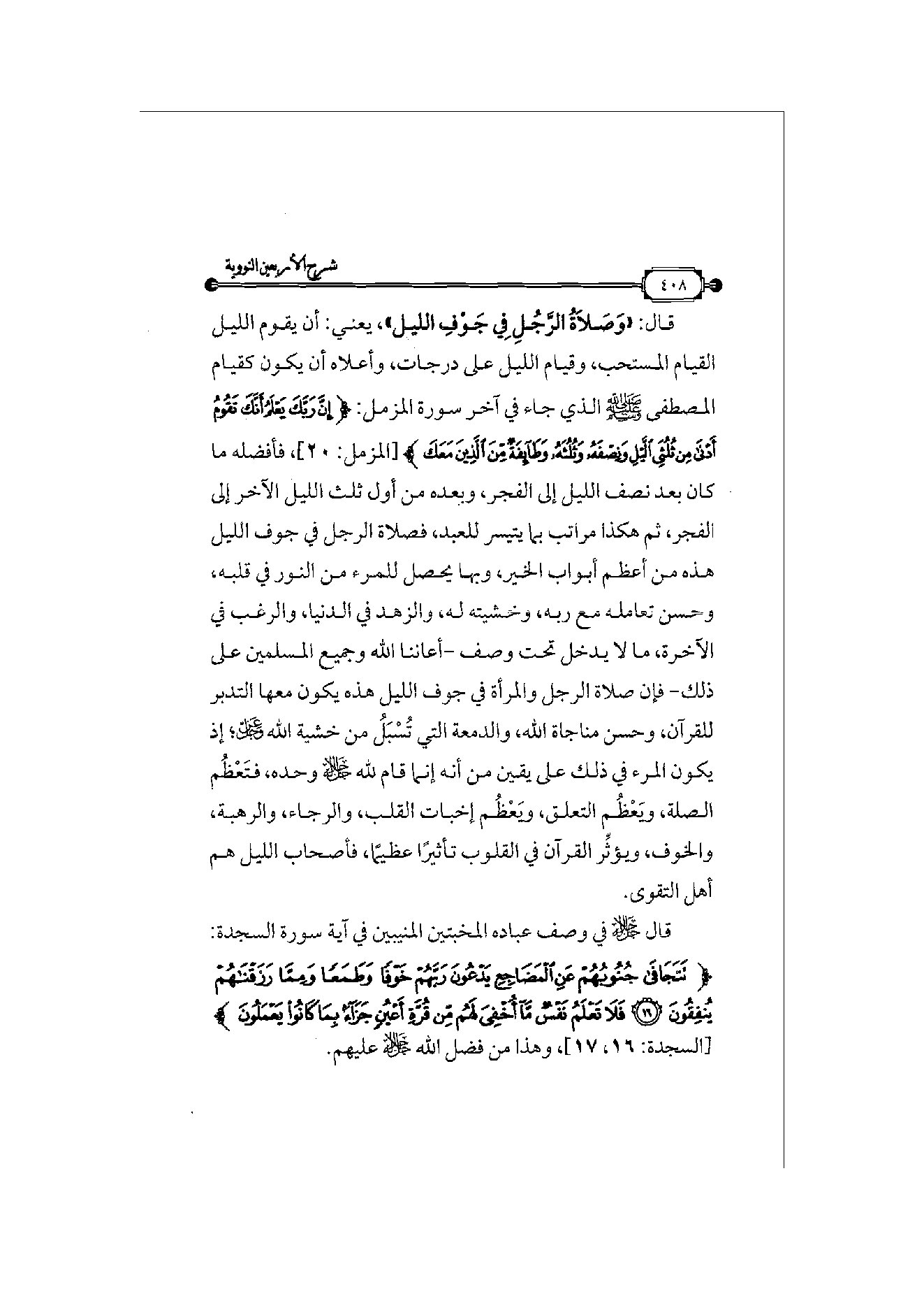 Page 409