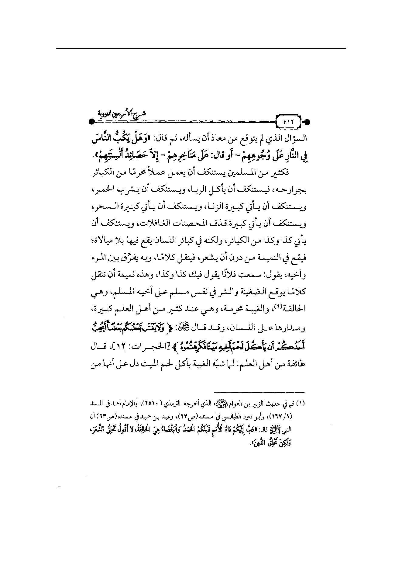 Page 413
