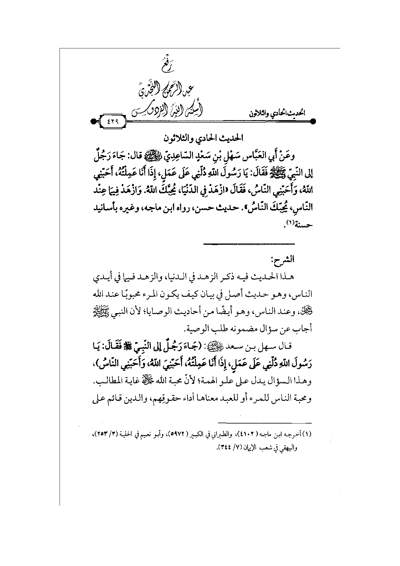 Page 430
