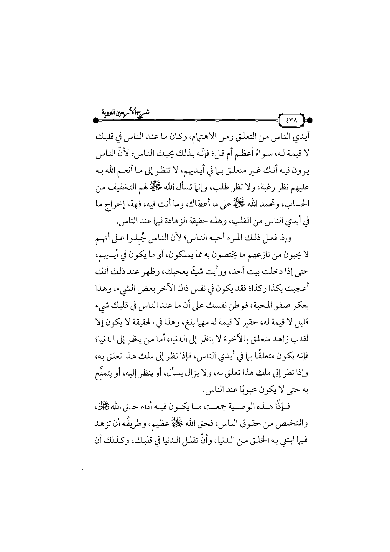 Page 439