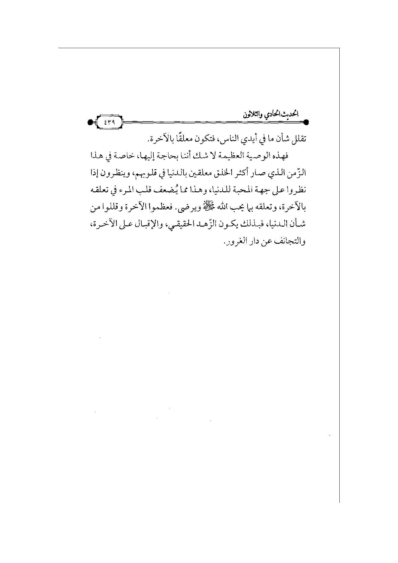 Page 440