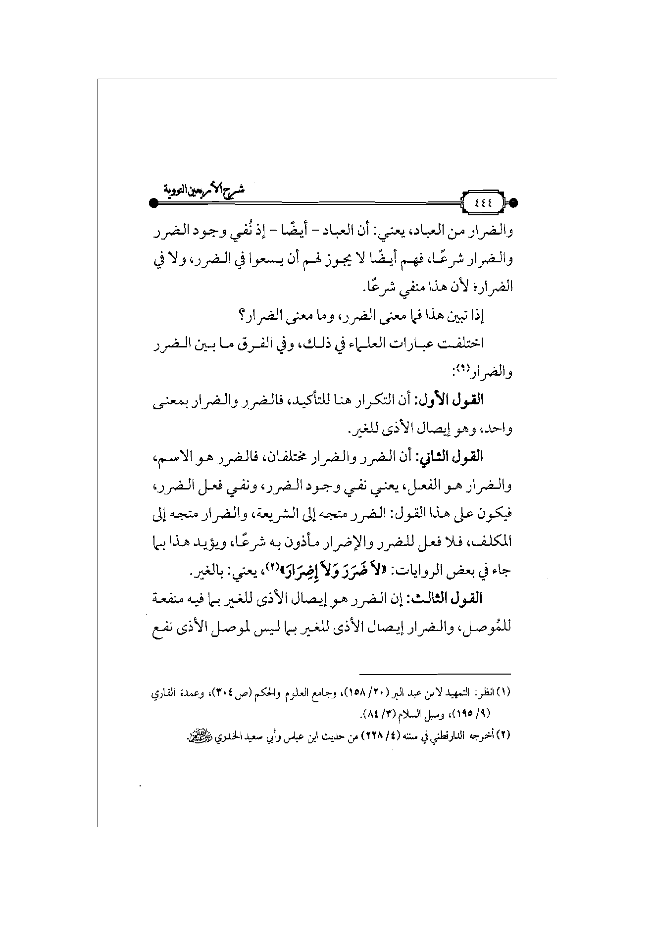 Page 445
