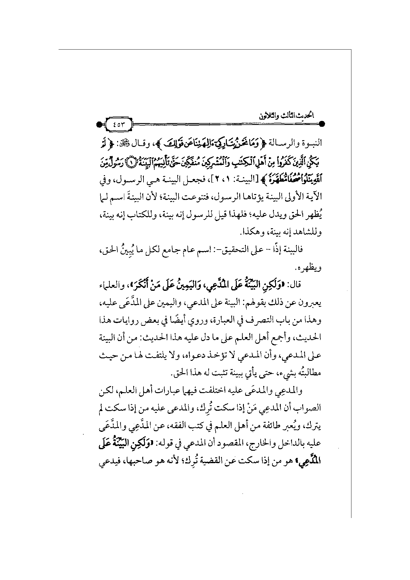 Page 454