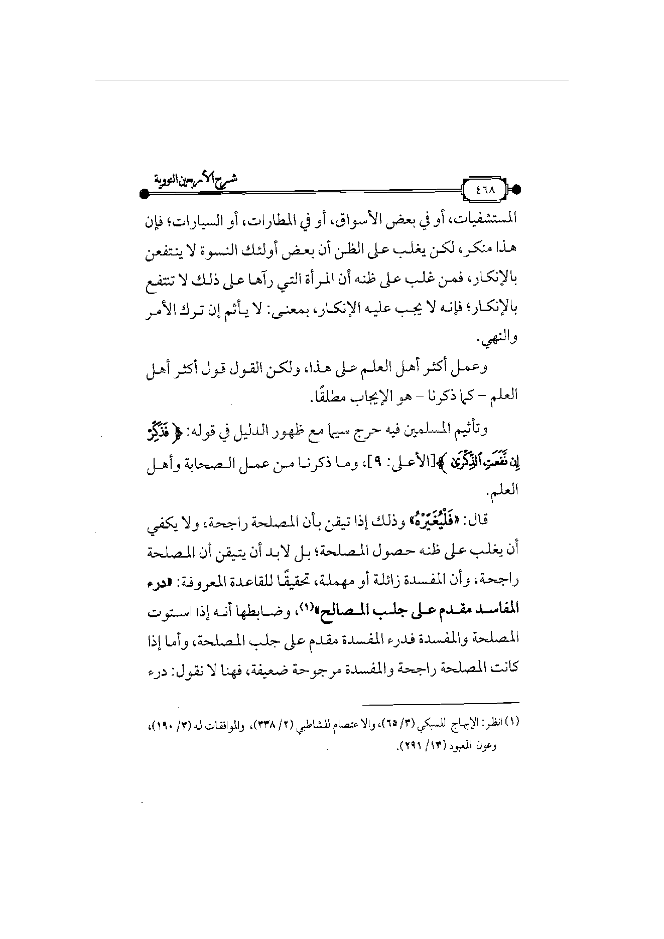 Page 469