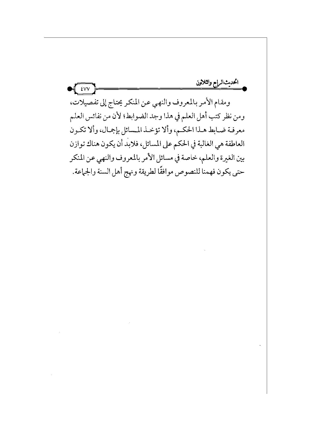 Page 478