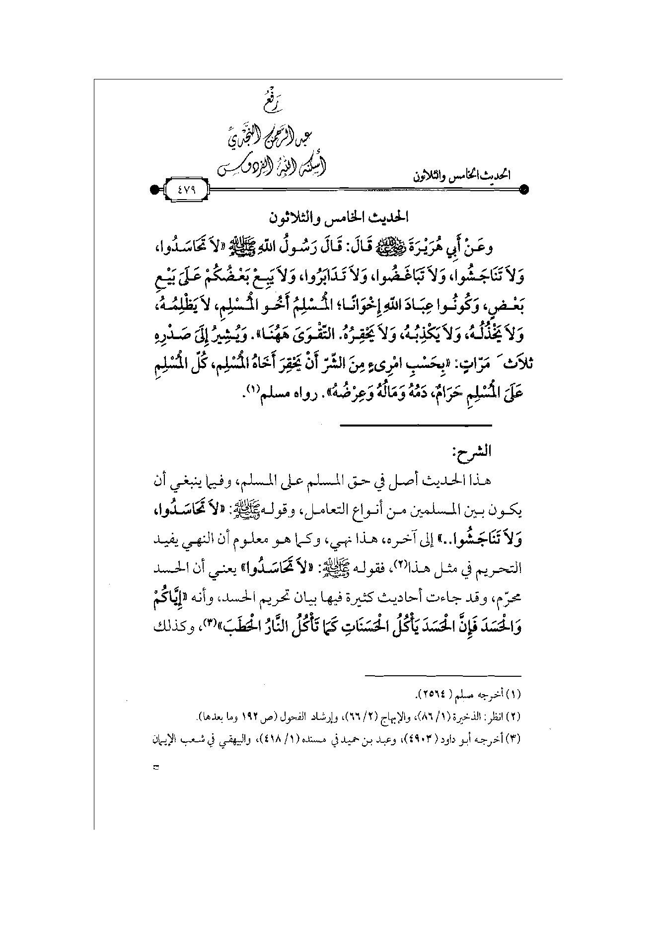 Page 480