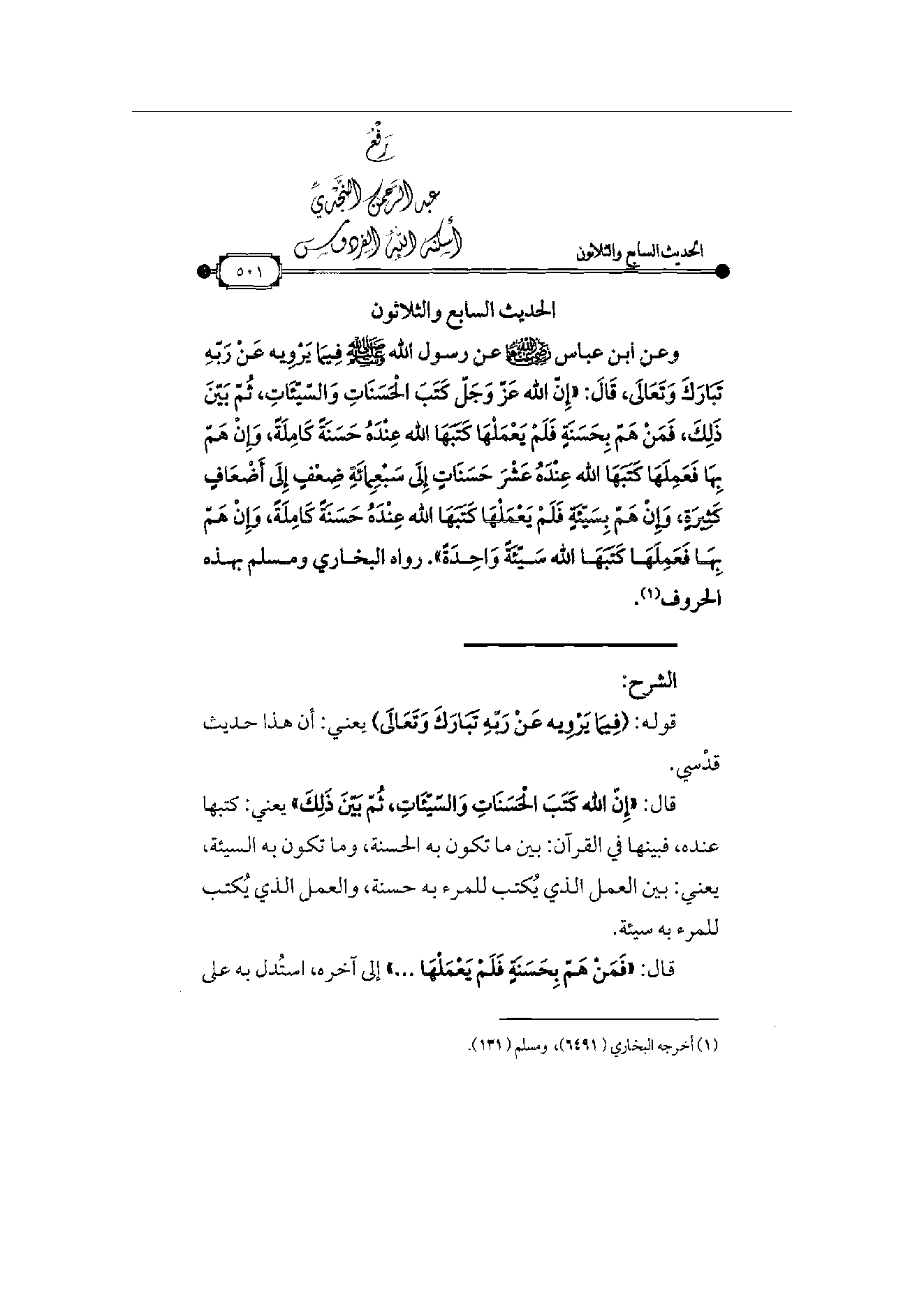 Page 502