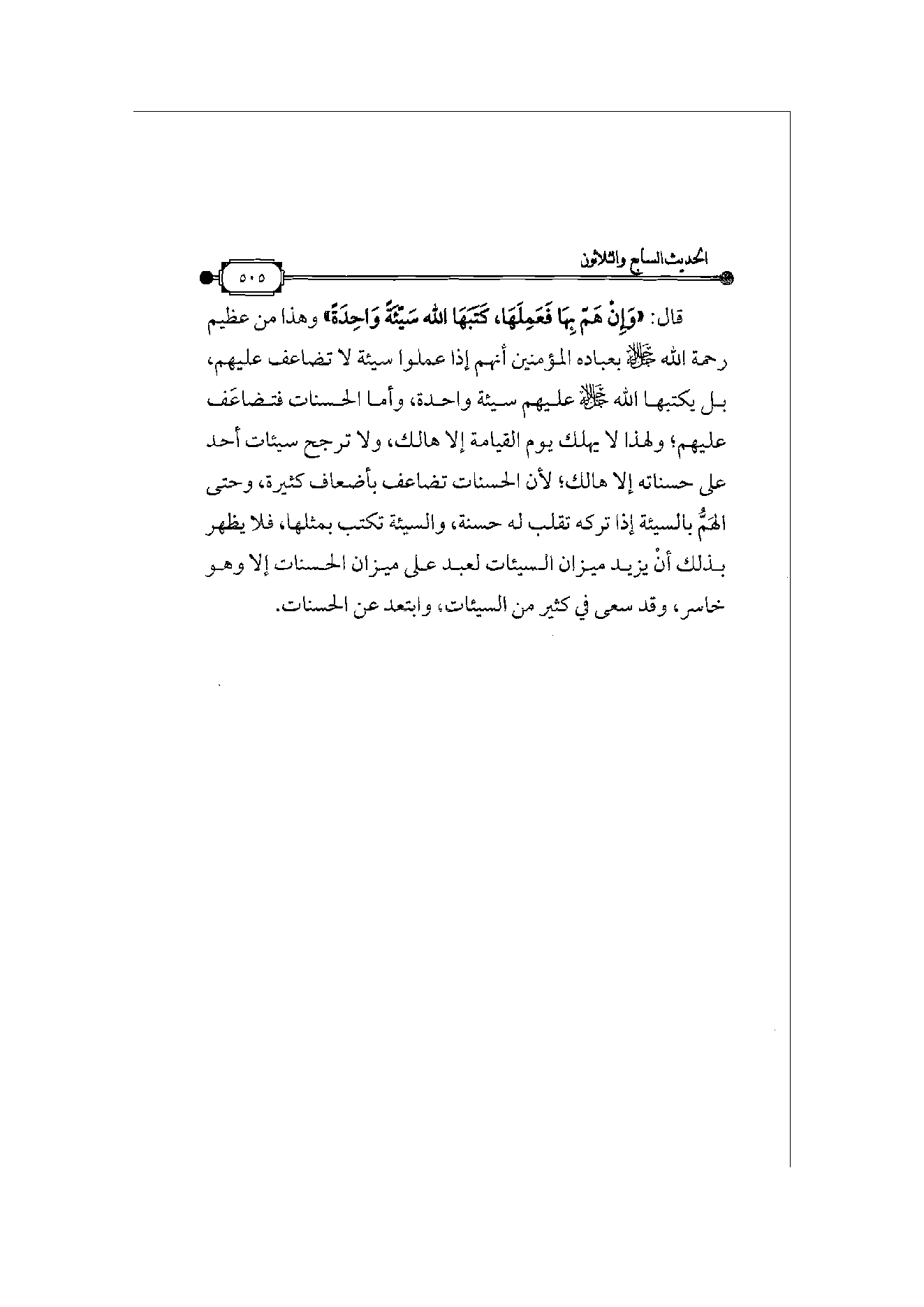 Page 506