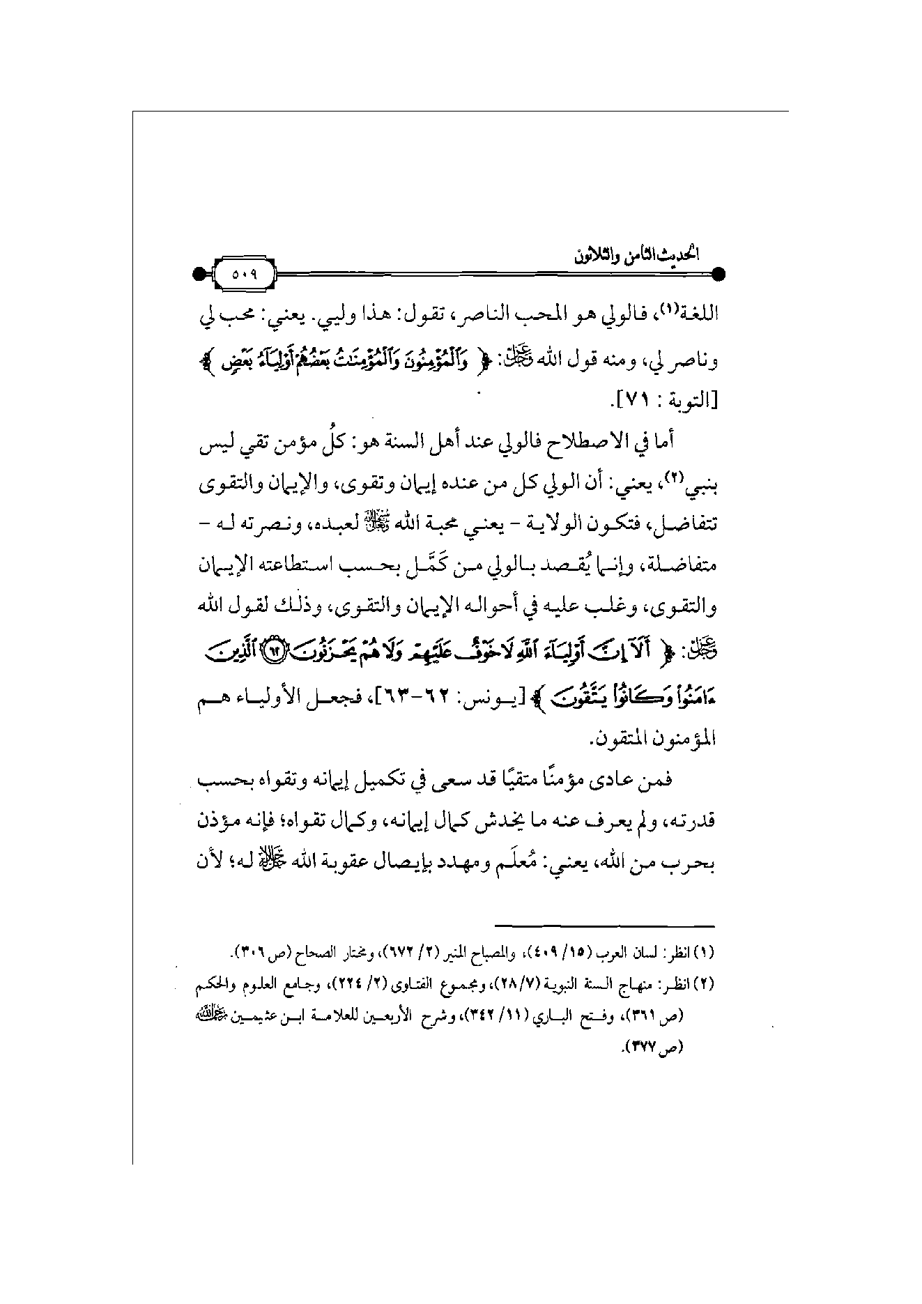 Page 510