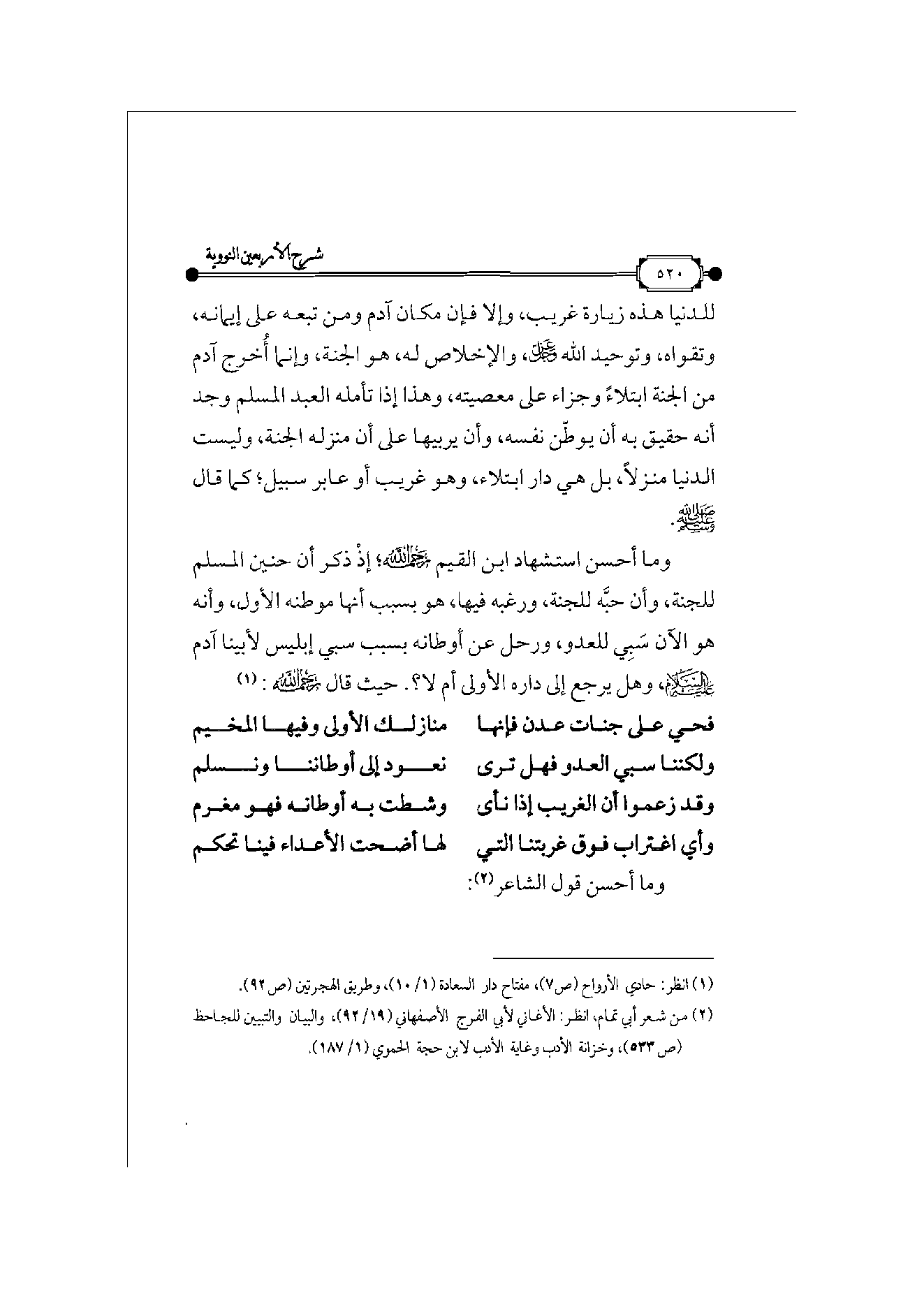 Page 521