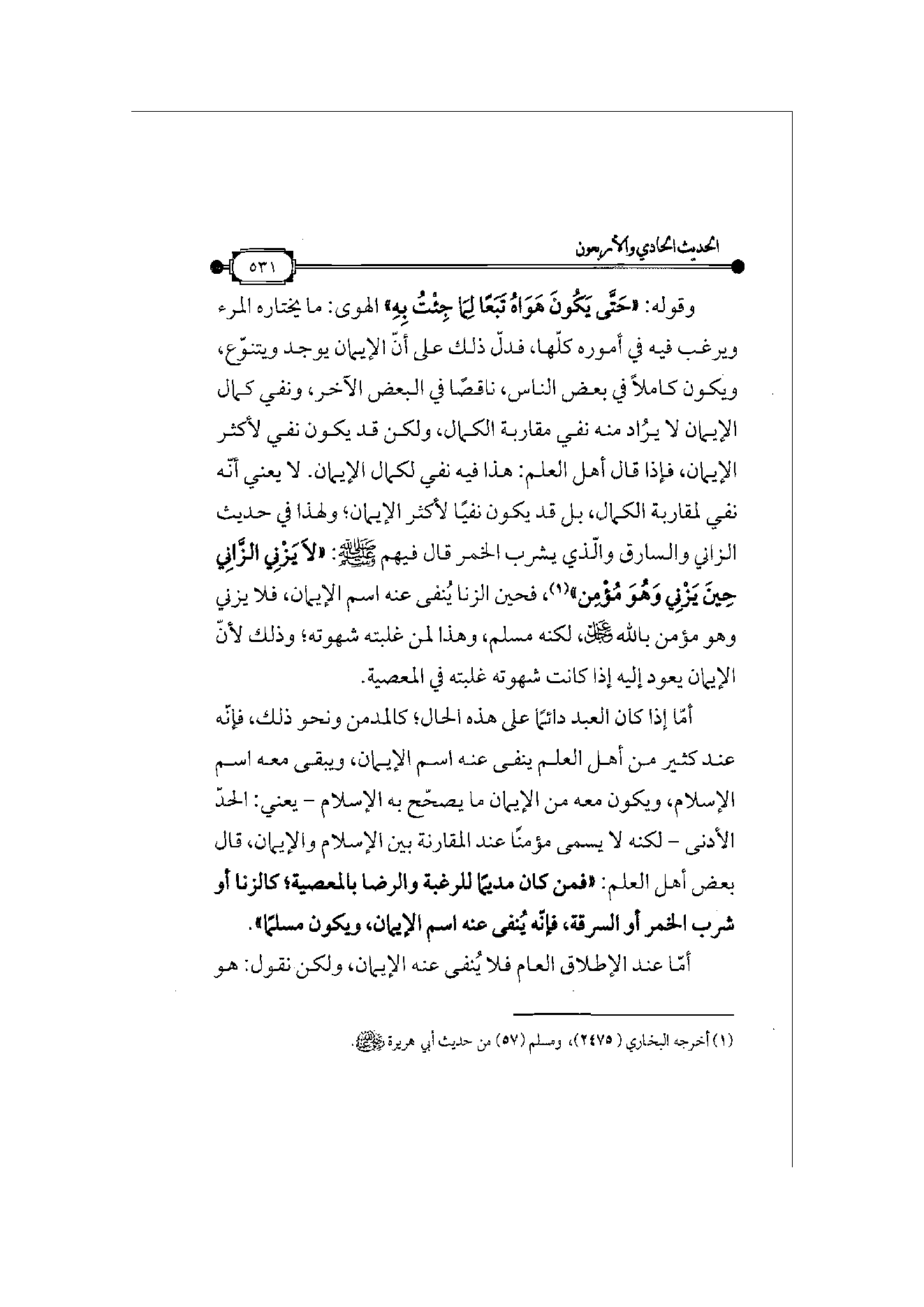 Page 532