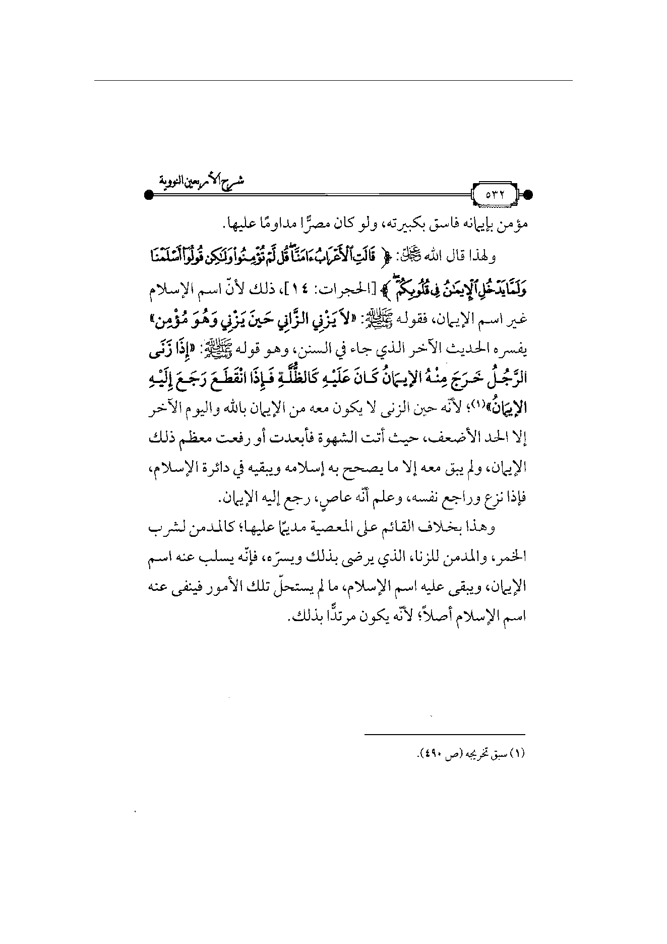 Page 533