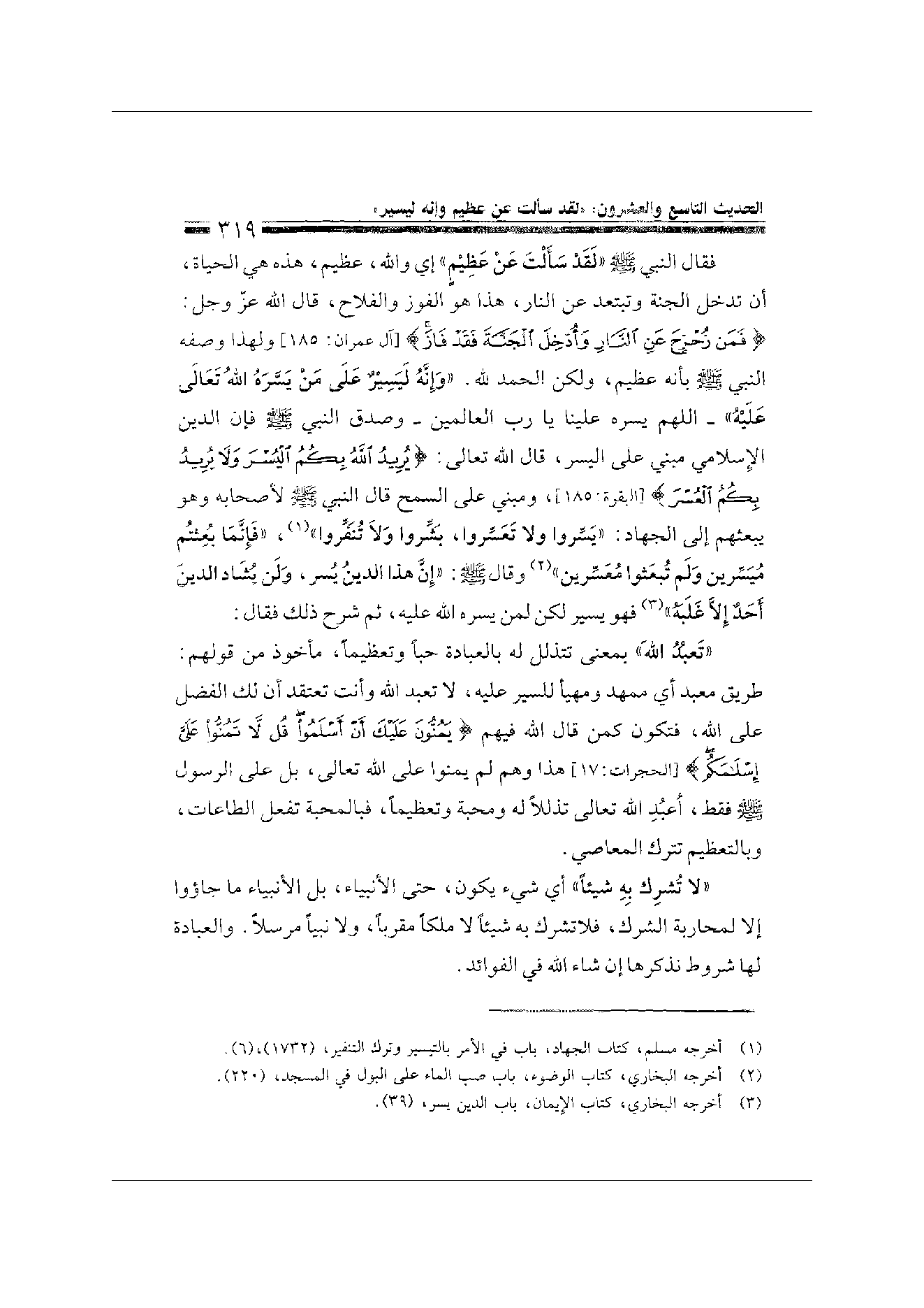 Page 319