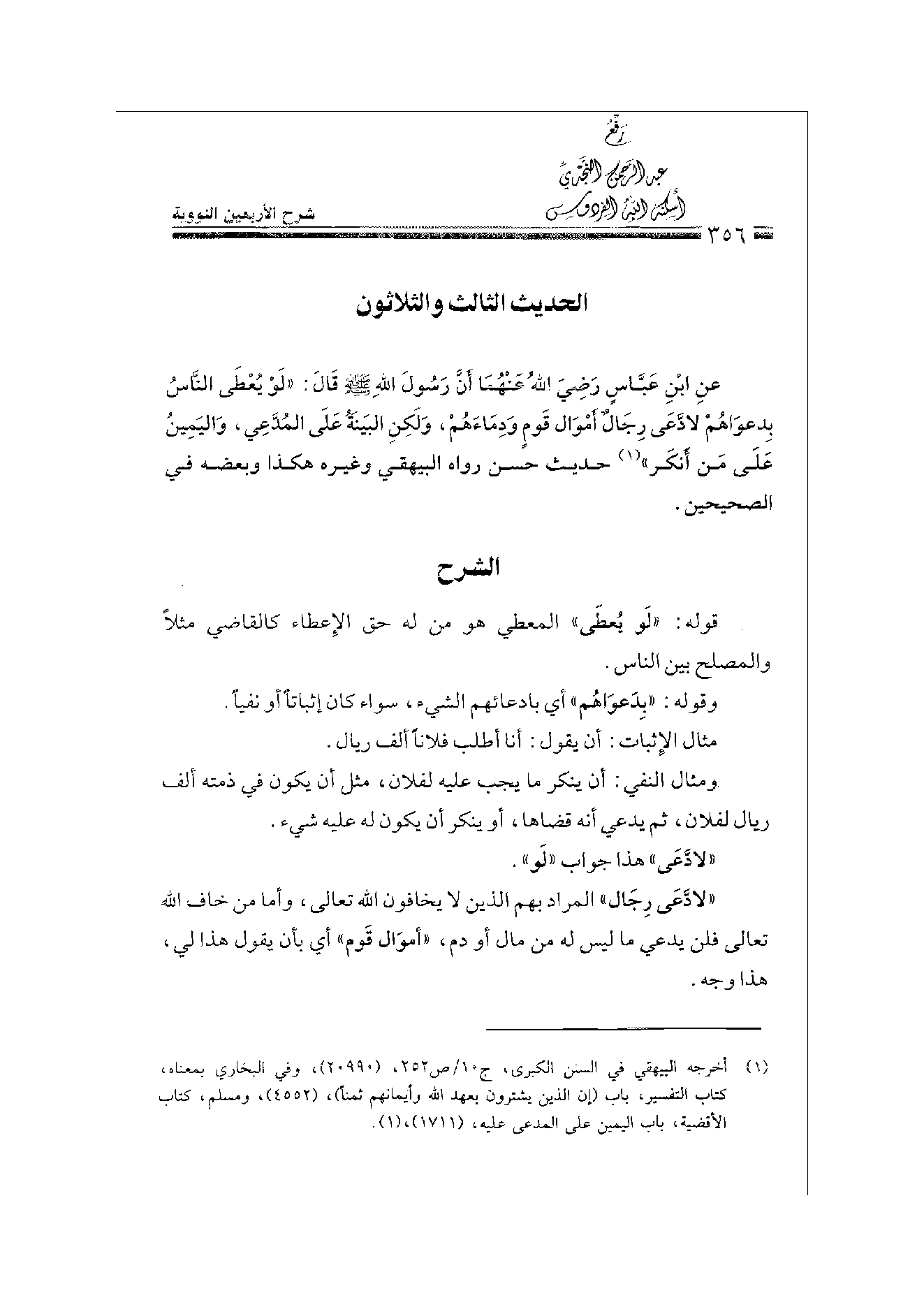 Page 356