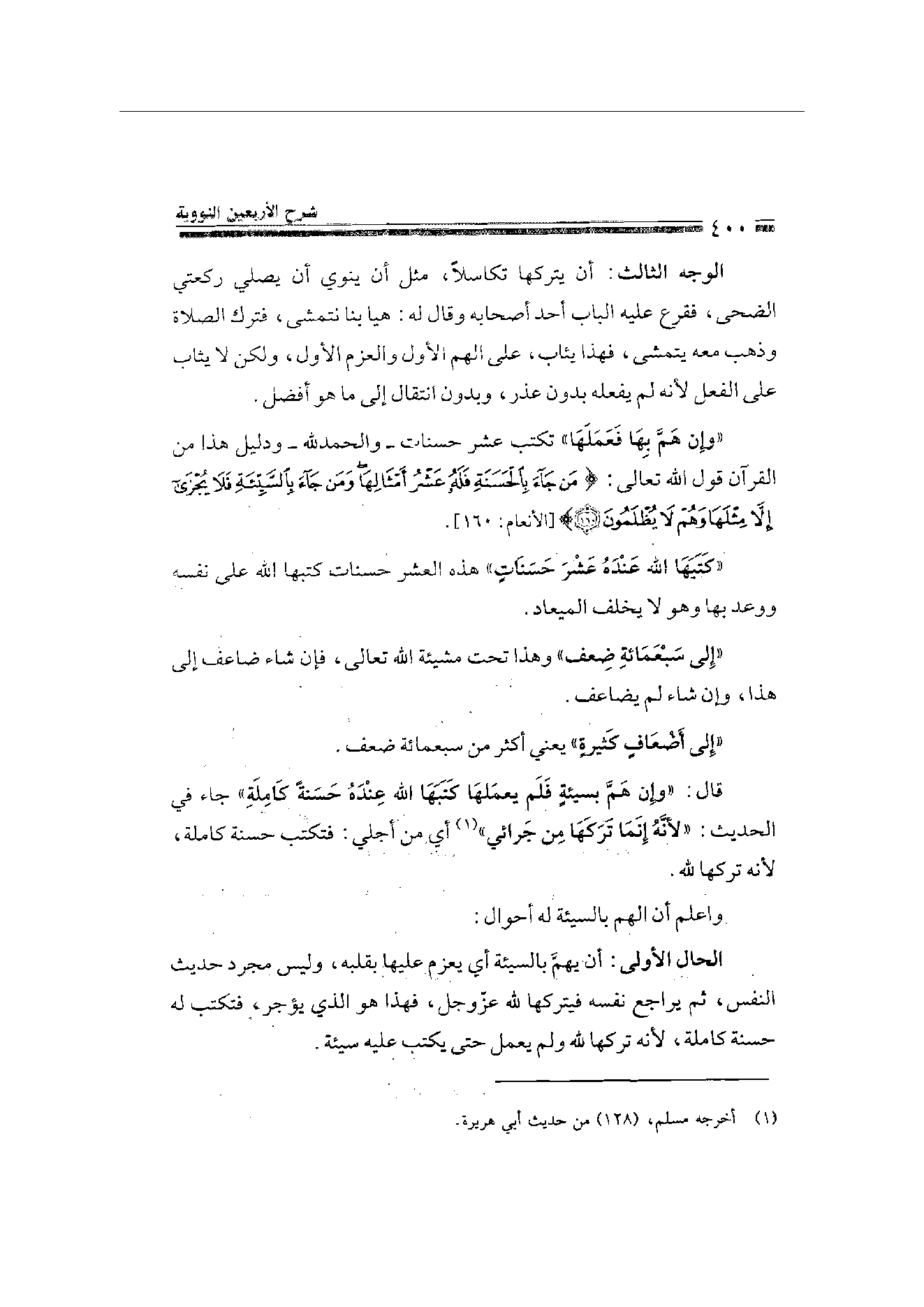 Page 400