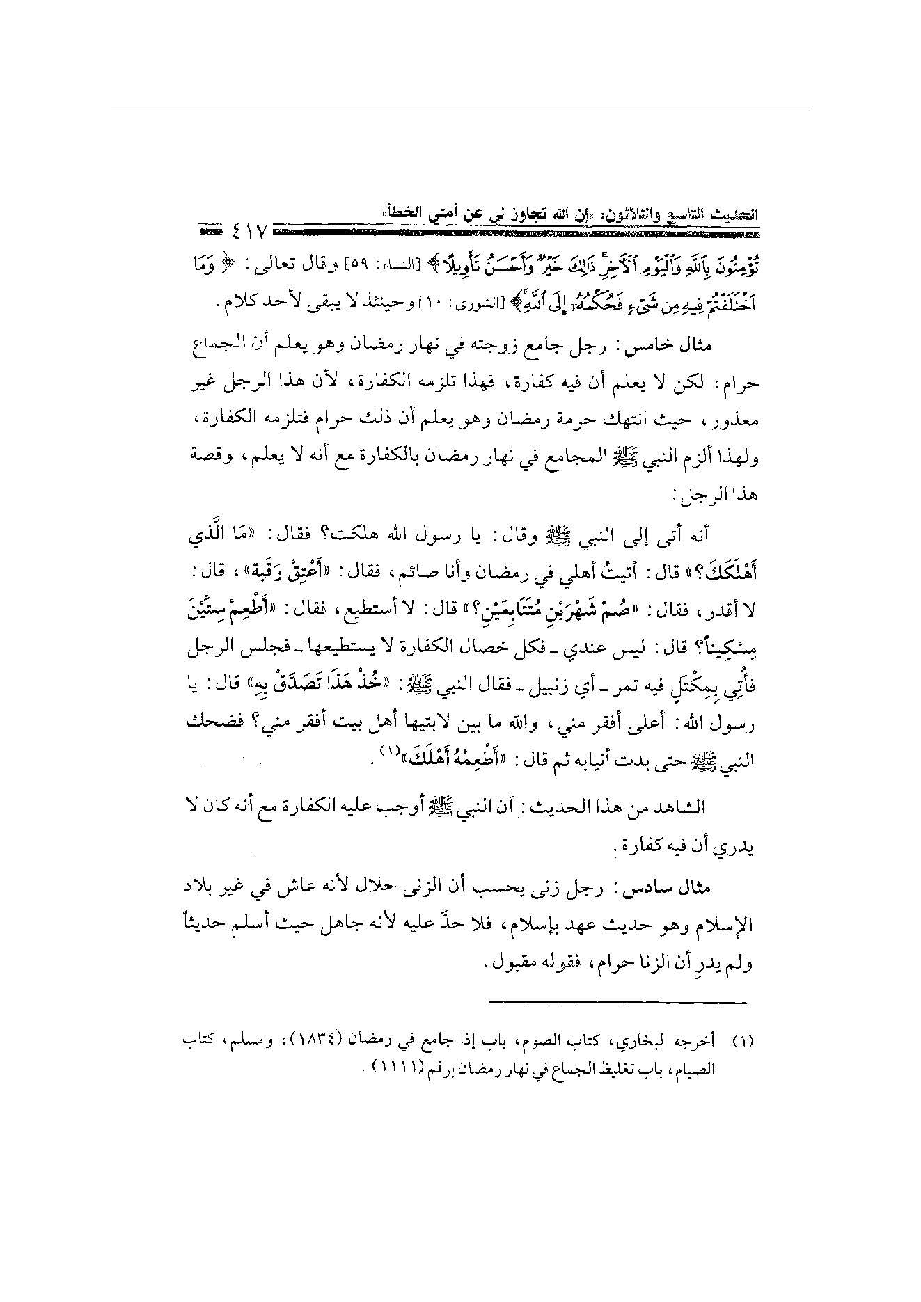 Page 417